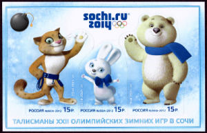 Sochi Games in Danger?
