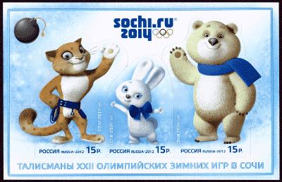 Sochi Games in Danger?
