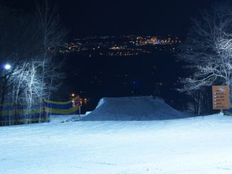 First Ski Trip -- Nightitime photo from the top of Granite Peak looking over Wausau Wisconsin