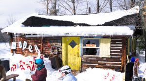 Whitecap Mountain Resort's Winehut