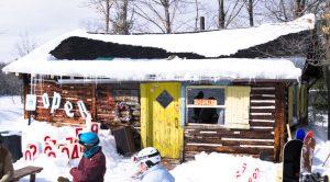 Whitecap Mountain Resort's Winehut